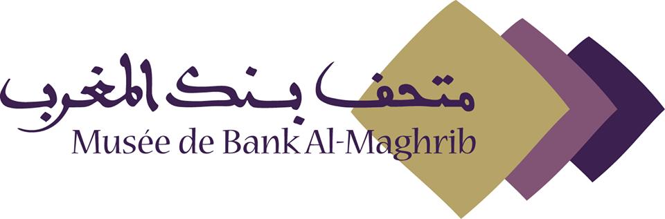 Le Musée De Bank Al Maghrib A Fait El Aux Compétences Sa Team Communication Pour Revoir Son Idené Visuelle Et Se Doter D Un Signe Reconnaissance